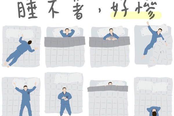 是病還是不是病,失眠怎麼辦?飲食方面如何改善?