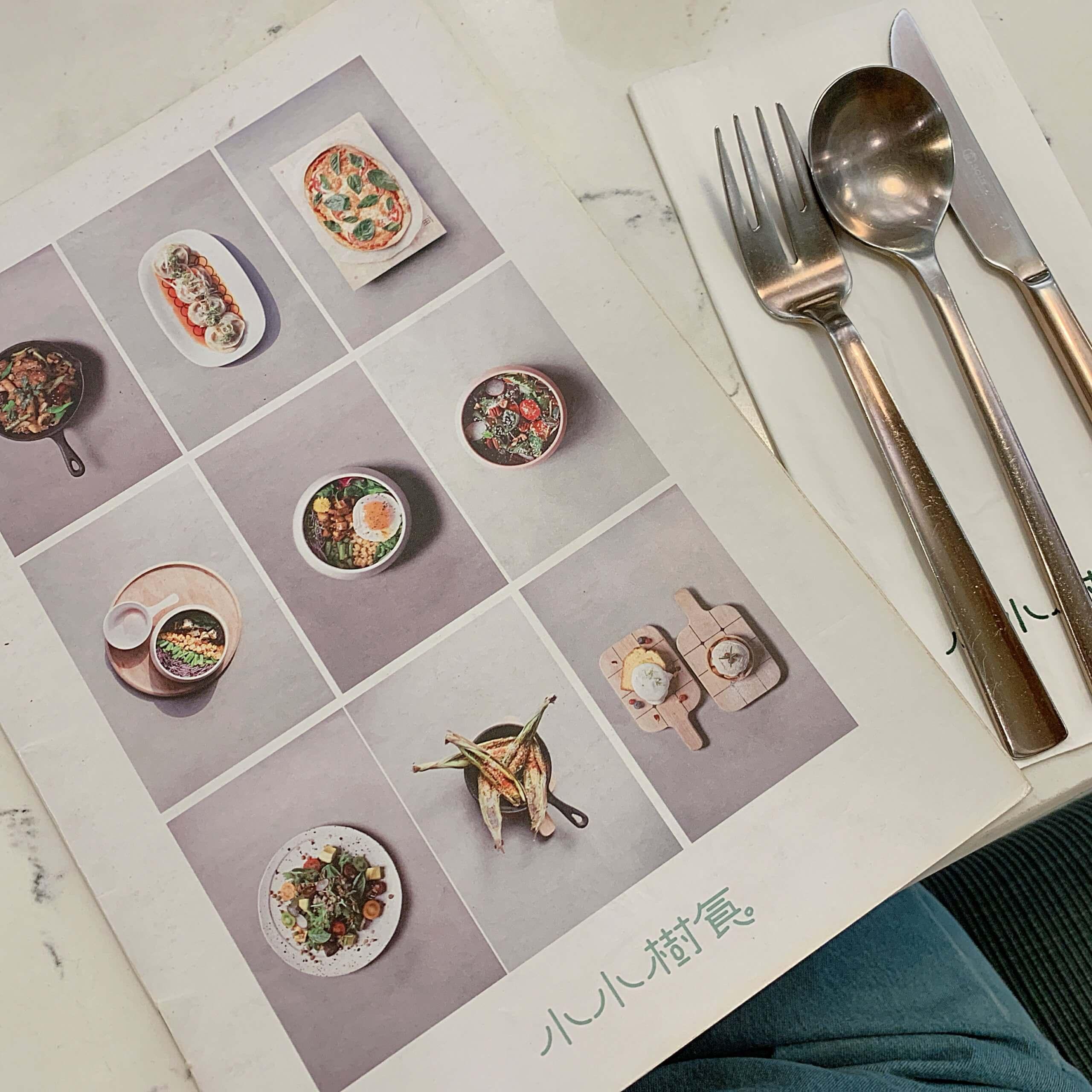 【食記】忠孝復興站|小小樹食—夢幻蔬食店 特色蛋奶素餐點