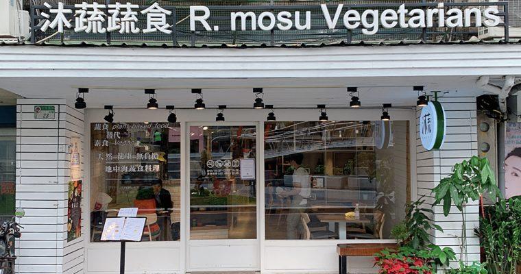 【食記】捷運雙連站|R. mosu 沐蔬 / 蔬食早午餐-小清新風格