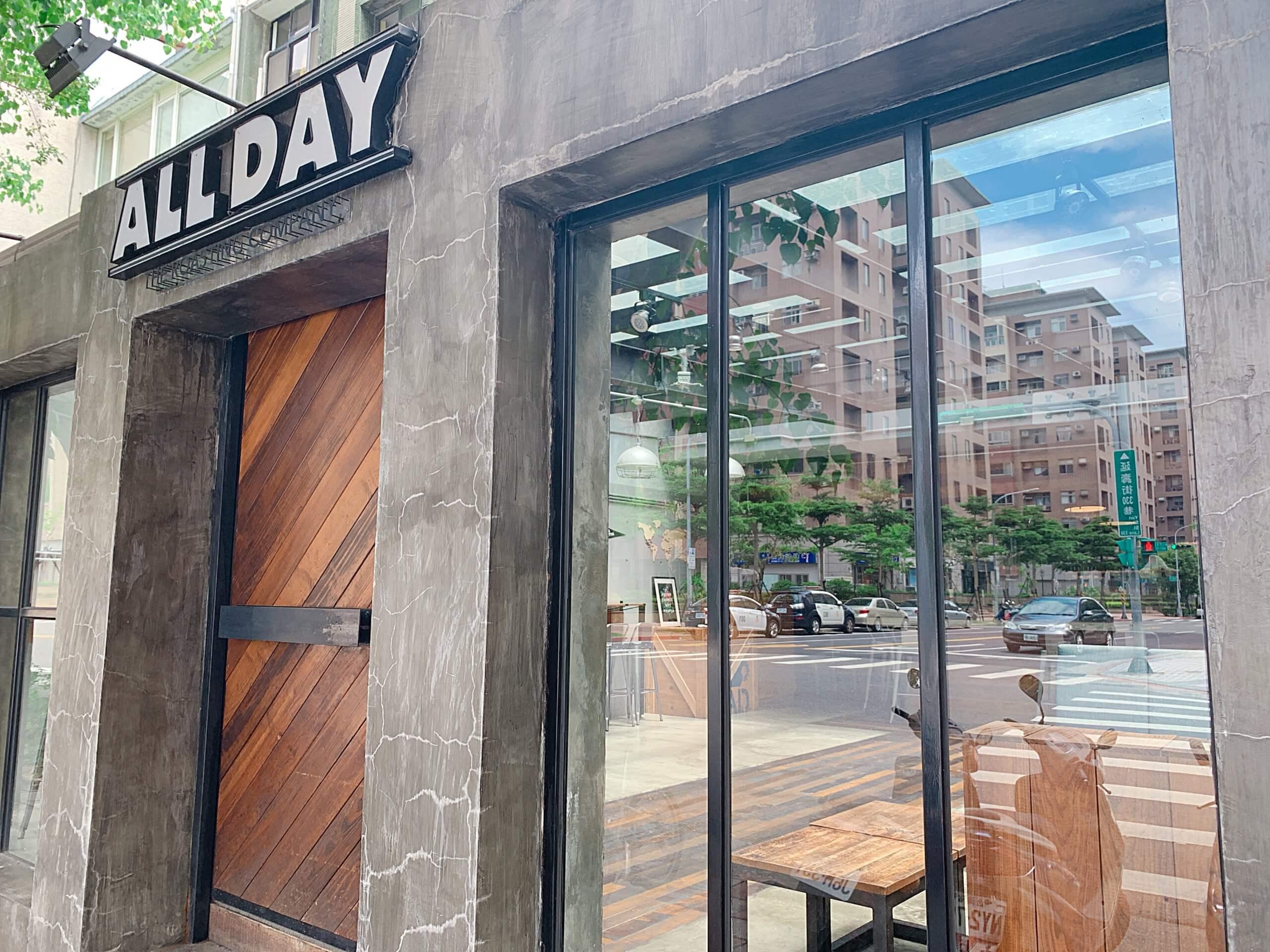 【食記】民生社區|All Day Roasting Company—工業質感咖啡廳