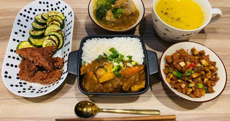 【開箱】蔬味平生|懶人救星/全素即食料理—未來肉蔬福漢堡排、咖哩醬即煮醬、南瓜湯